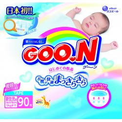 GOO.N JV Diapers NB90 4-Pack + FREE Water Pocket Lotion Tissue
