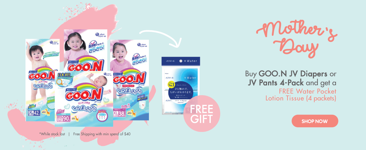 GOO.N's Great Deals - Buy GOO.N JV Diapers or JV Pants 4-Pack and get a +Water Pocket Lotion Tissue (4 packets).